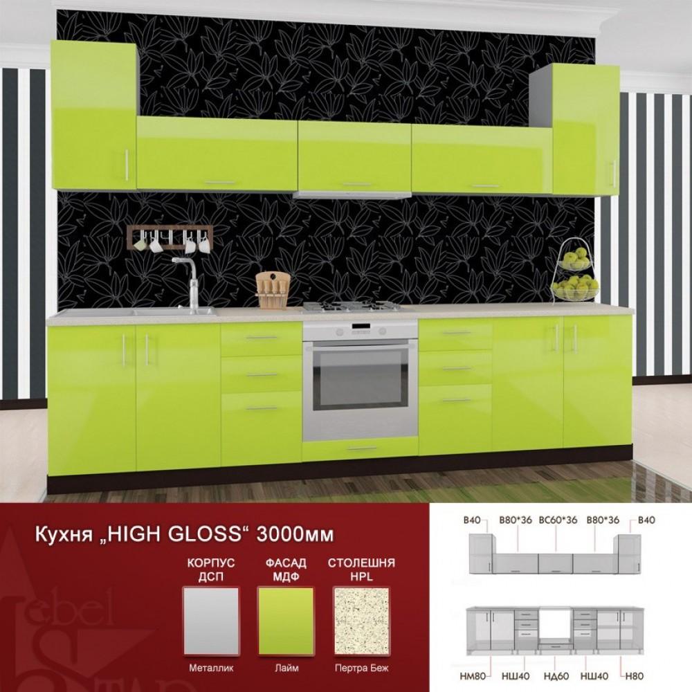 Кухня High Gloss 3.0