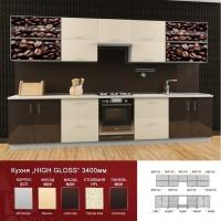 Кухня High Gloss 3.4