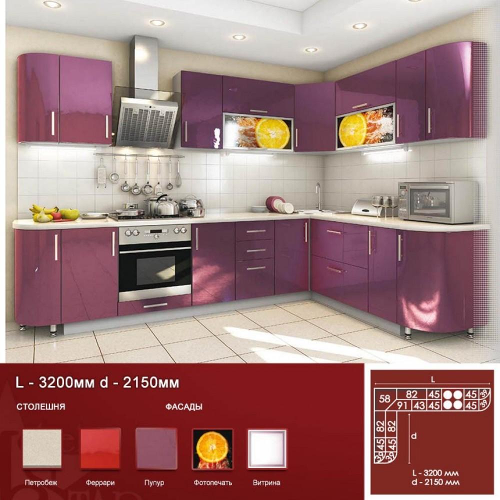 Кухня High Gloss 3.2х2.15