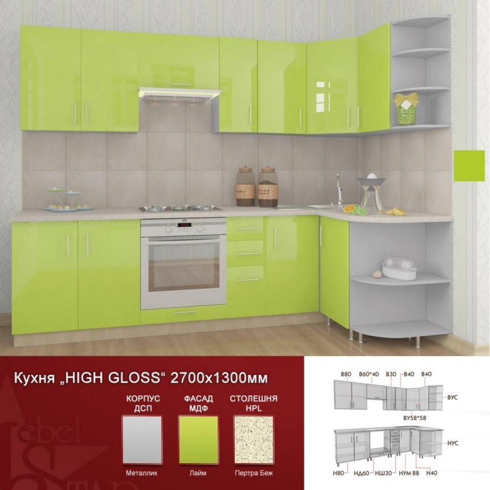 Кухня High Gloss 2.7х1.3