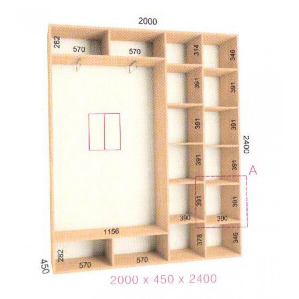 Шкаф-купе Стандарт (2.0х0.45х2.4)