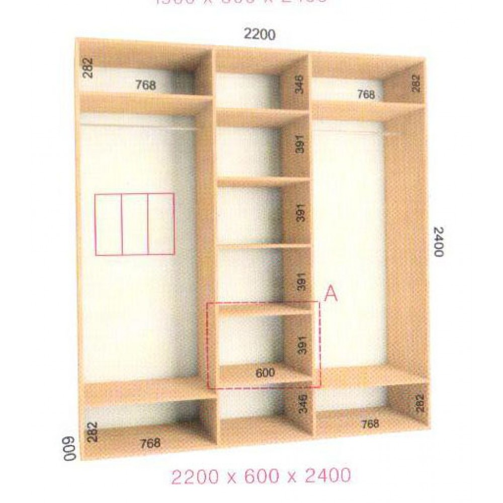 Шкаф-купе Стандарт (2.2х0.60х2.4)